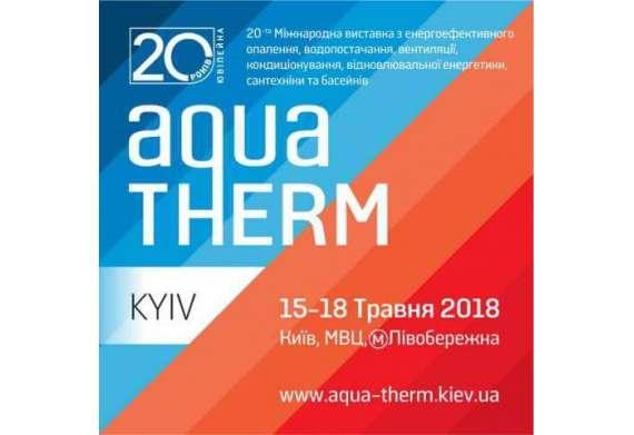 UKS-GROUP УКРАИНА на 20-й Международной выставке AQUA-THERM KYIV 2018