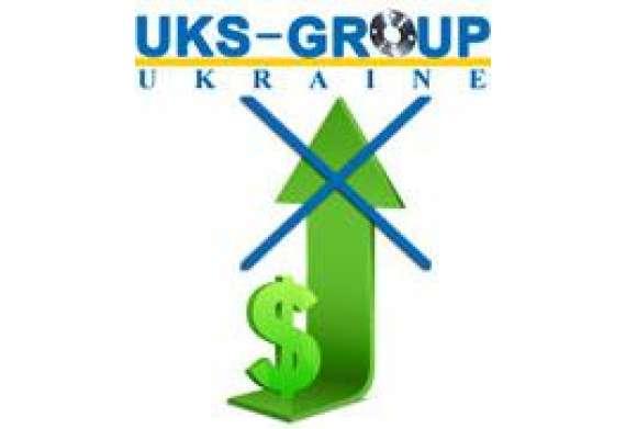 Компания УКС-ГРУП УКРАИНА удерживает курс доллара на отметке 26 грн